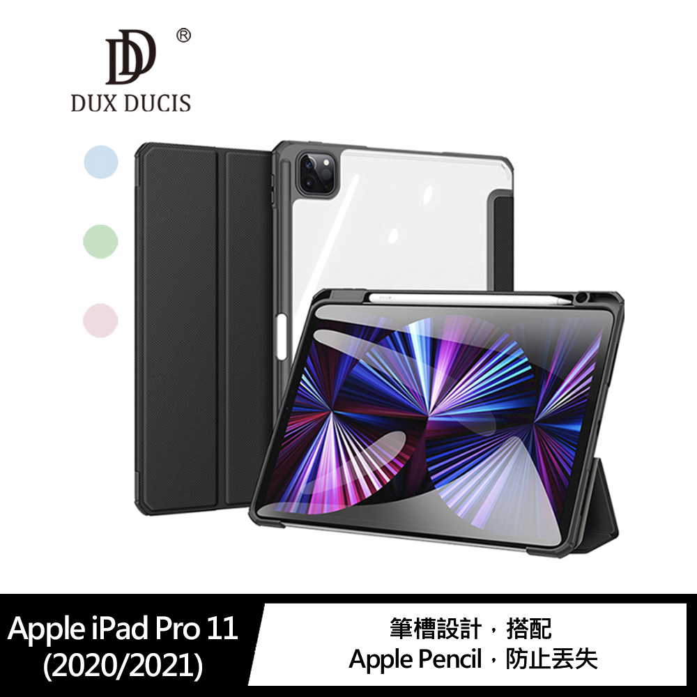 DUX DUCIS Apple iPad Pro 11 (2020/2021) TOBY 筆槽皮套(黑色)