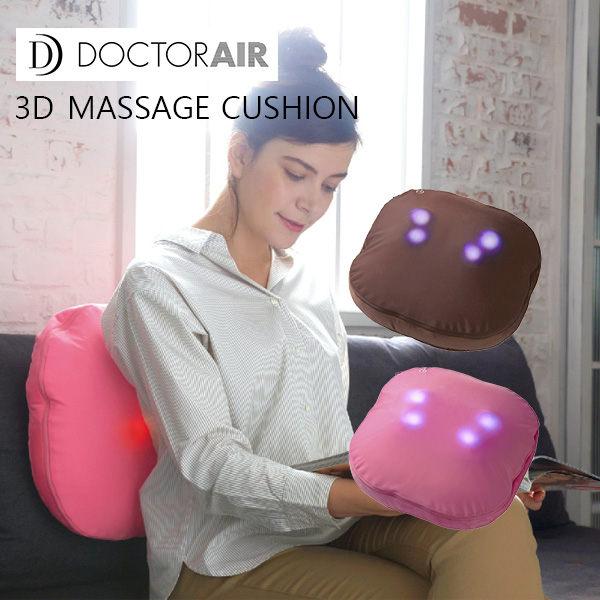 DOCTORAIR MP003 按摩抱枕 (粉色) 按摩器 加溫 無線使用 公司貨 保固一年
