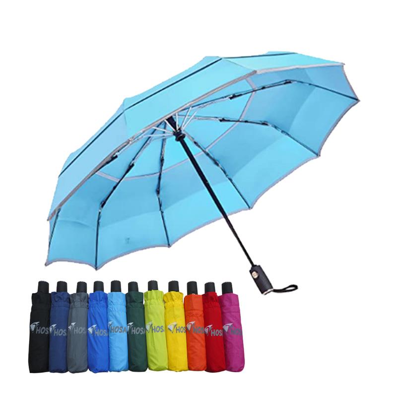 【HOSA】安全雙反光自動傘-水藍