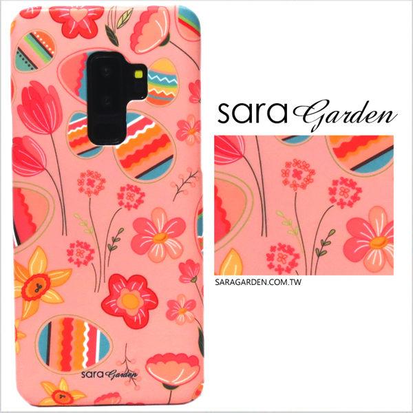 【Sara Garden】客製化 手機殼 SONY XA2 Ultra 保護殼 硬殼 粉嫩彩蛋碎花