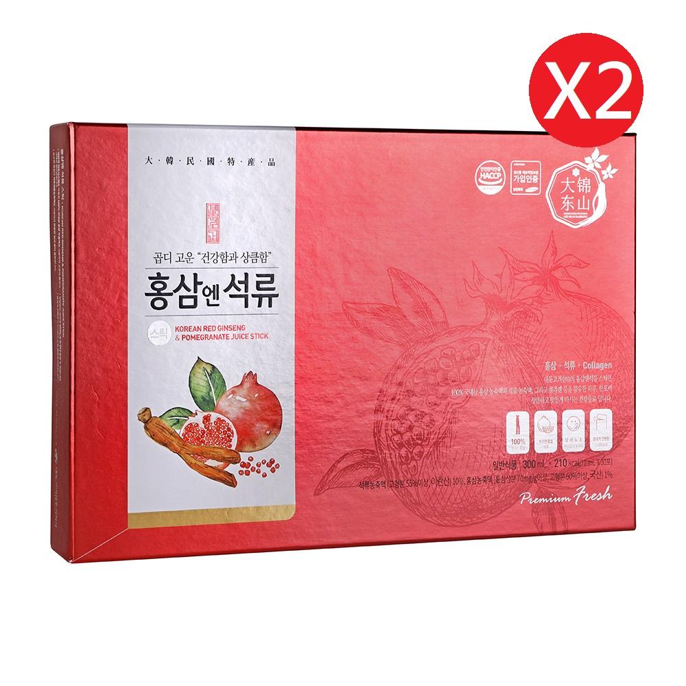 買一送一【大東】紅蔘石榴飲(10ml/30入)共兩盒組