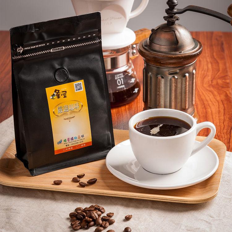 《蜂屋》微微特南果咖啡豆(一磅)~略微煙燻的香味,微酸又帶點果香的口感