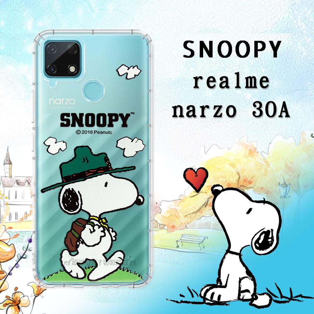 史努比/SNOOPY 正版授權 realme narzo 30A 漸層彩繪空壓手機殼(郊遊)