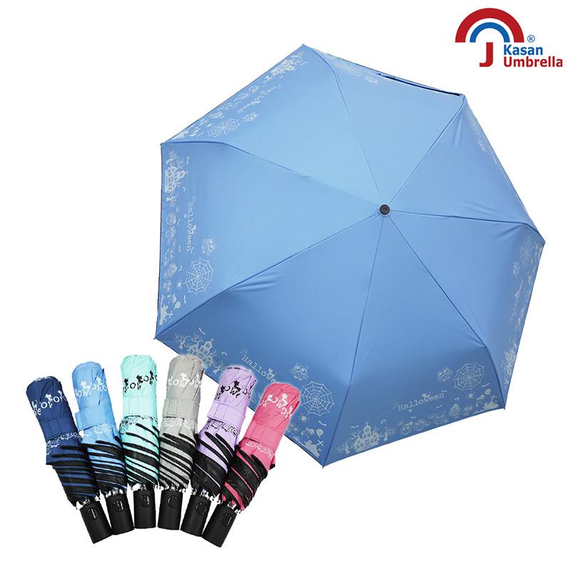 Kasan 晴雨傘 貓頭鷹降溫黑膠自動晴雨傘 萬聖款 蔚藍