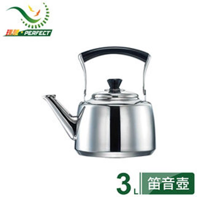 【理想PERFECT】晶品304不銹鋼茶壺-KH-60330(3L)