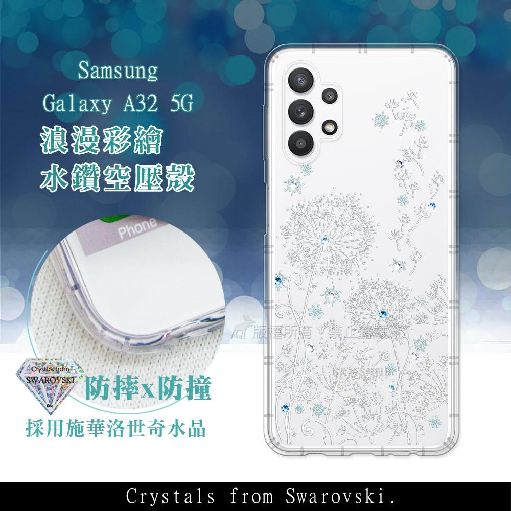 三星 Samsung Galaxy A32 5G 浪漫彩繪 水鑽空壓氣墊手機殼(風信子)