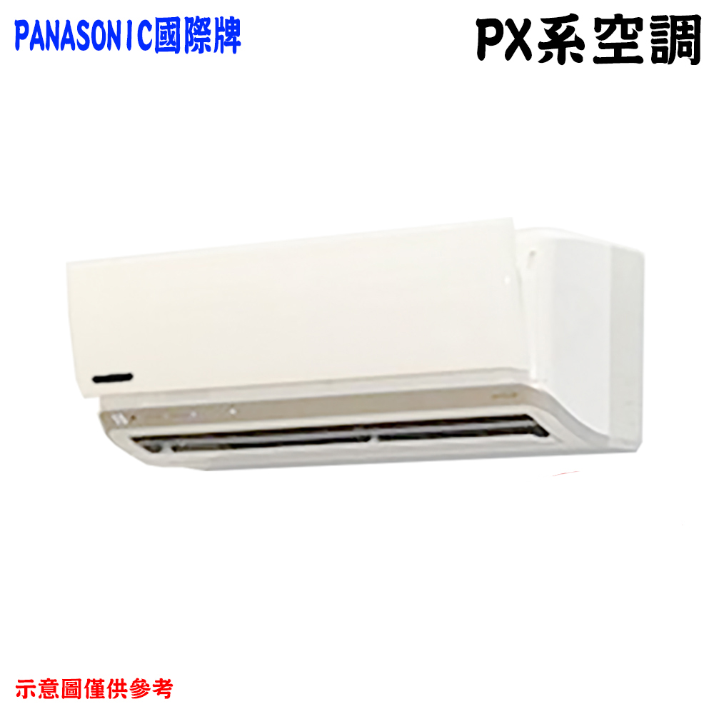 ★原廠回函送★【Panasonic國際】10-12坪變頻冷暖冷氣CU-PX80BHA2/CS-PX80BA2