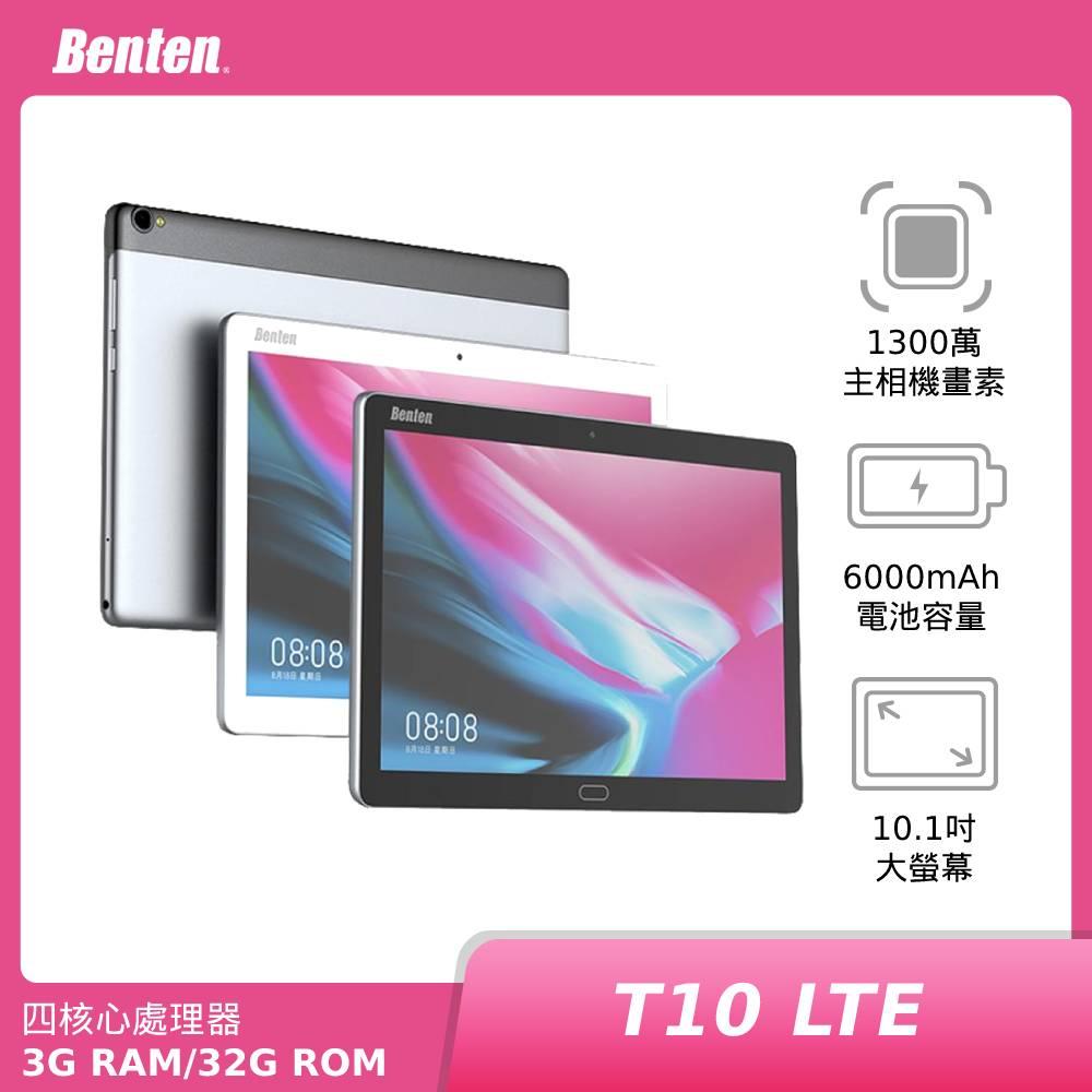 Benten T10 LTE 3G/32G【新機上市贈保護組】
