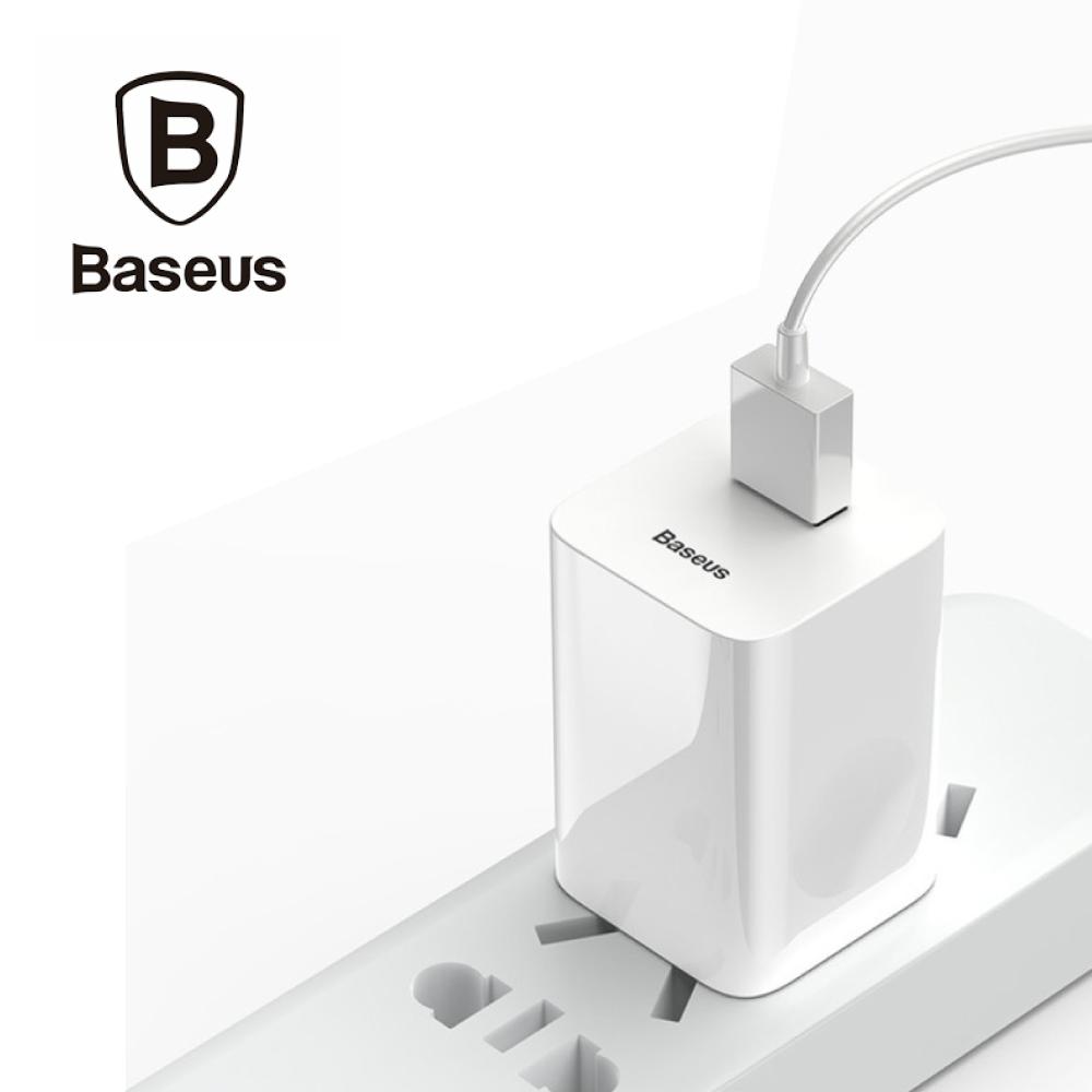 Baseus 倍思 無線快充頭 - 白色