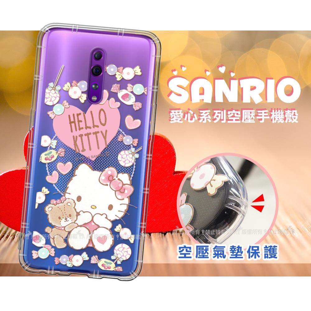 三麗鷗授權 Hello Kitty凱蒂貓 OPPO Reno Z 愛心空壓手機殼(吃手手)