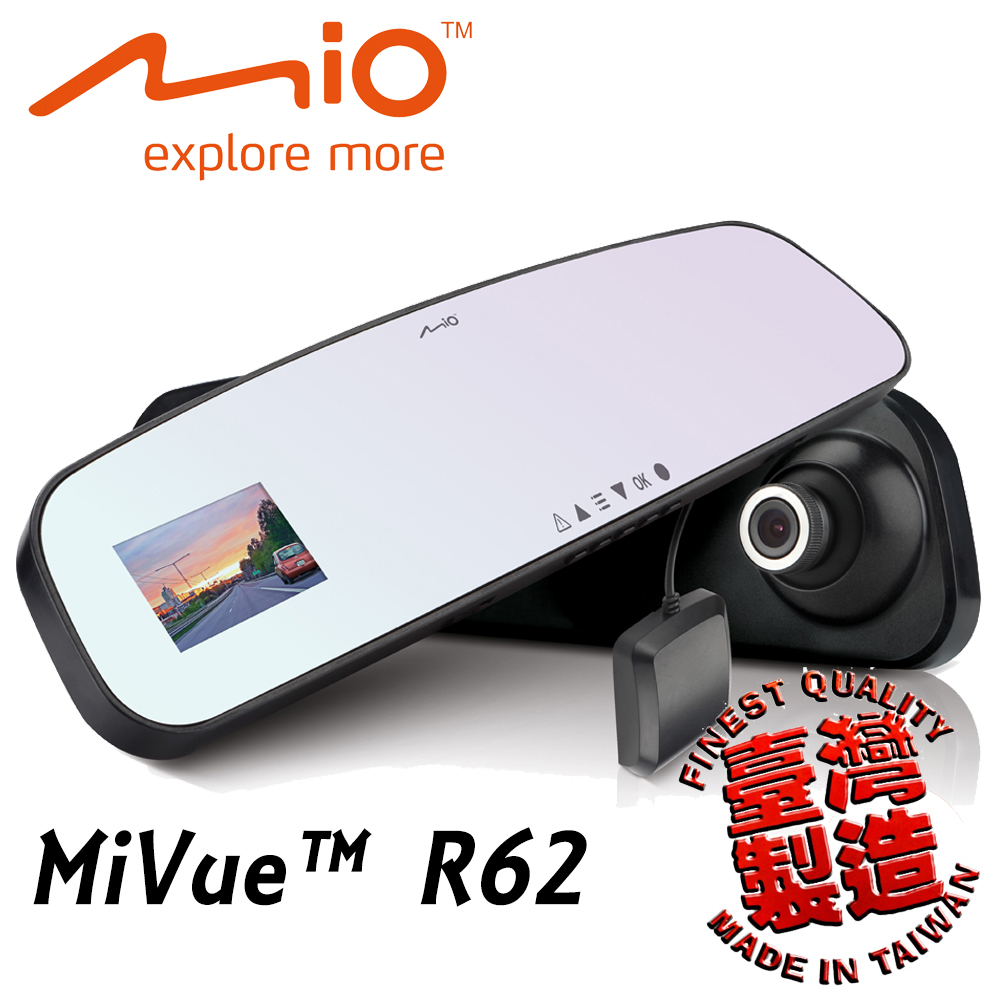 Mio R62 後視鏡型行車紀錄器 SONY感光元件 測速 (贈16G記憶卡+3孔擴充)【車麗屋】