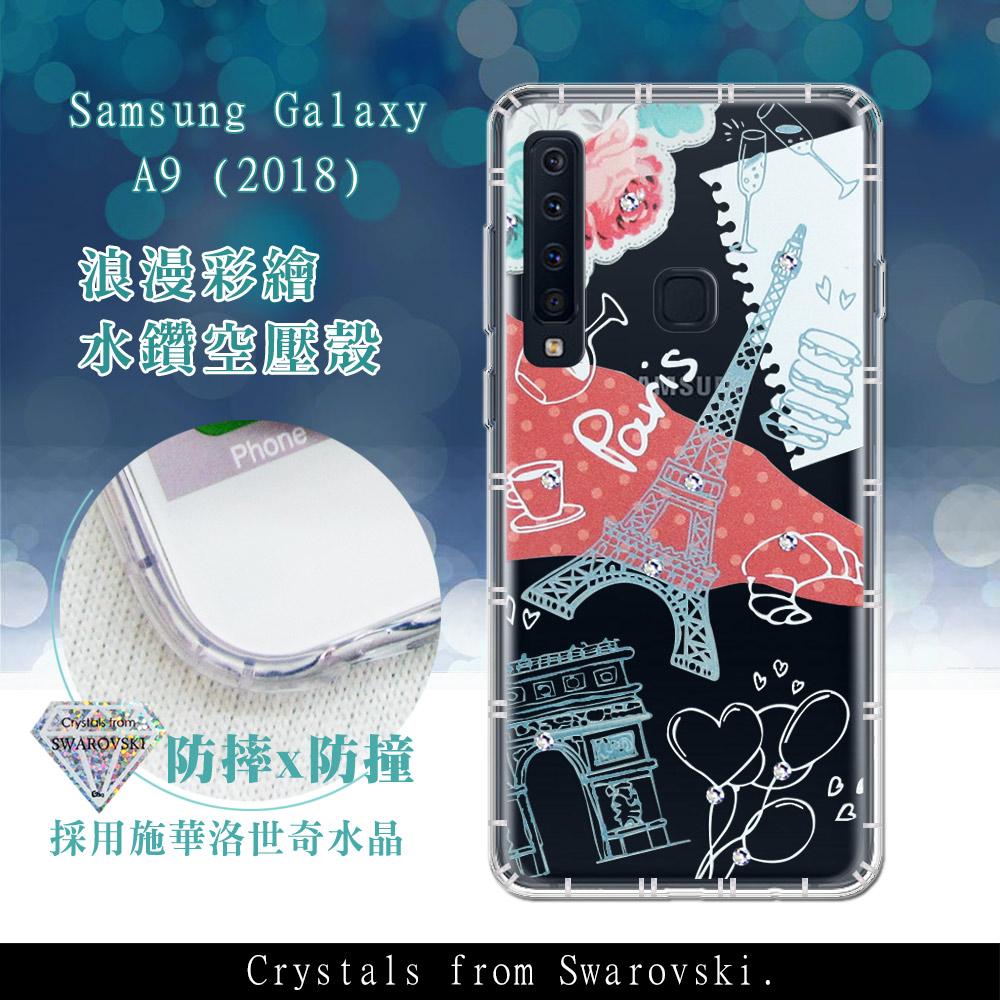 Samsung Galaxy A9 (2018) 浪漫彩繪 水鑽空壓氣墊手機殼(巴黎鐵塔)