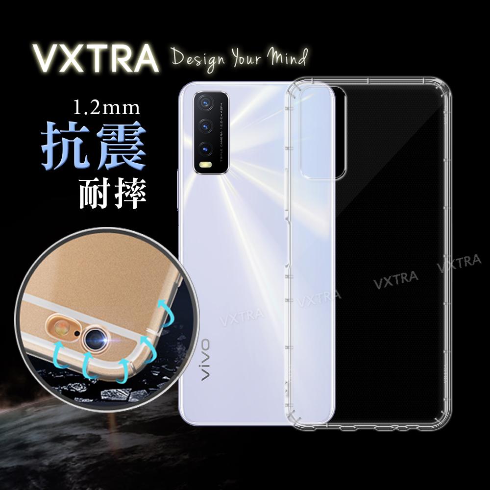 VXTRA vivo Y20 / Y20s 共用 防摔氣墊保護殼 空壓殼 手機殼