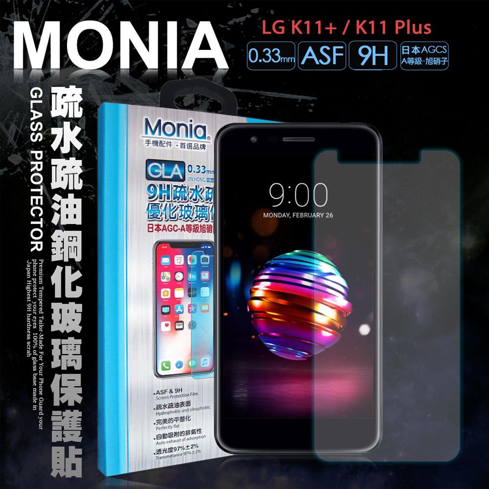 MONIA LG K11+ / K11 Plus 日本頂級疏水疏油9H鋼化玻璃膜(非滿版)