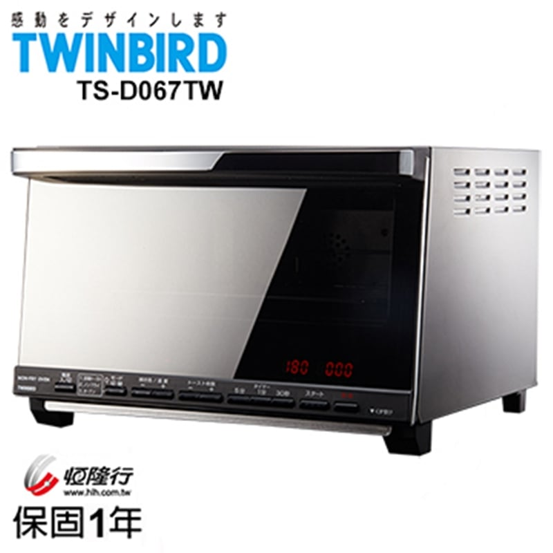日本TWINBIRD-油切氣炸烤箱TS-D067TW