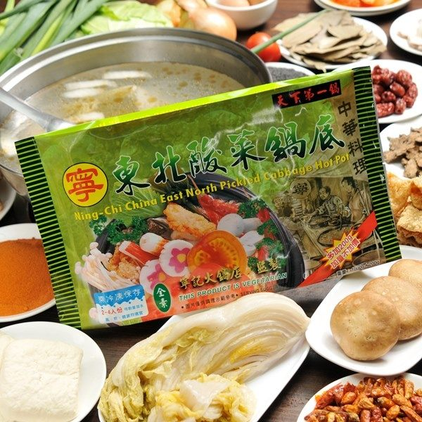 《寧記》東北酸菜鍋底(素)(1000g/份,共2份)