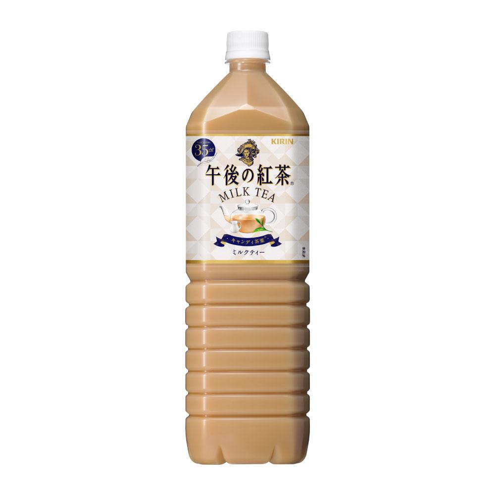 【KIRIN麒麟】午後紅茶-奶茶1500mlX8入/箱