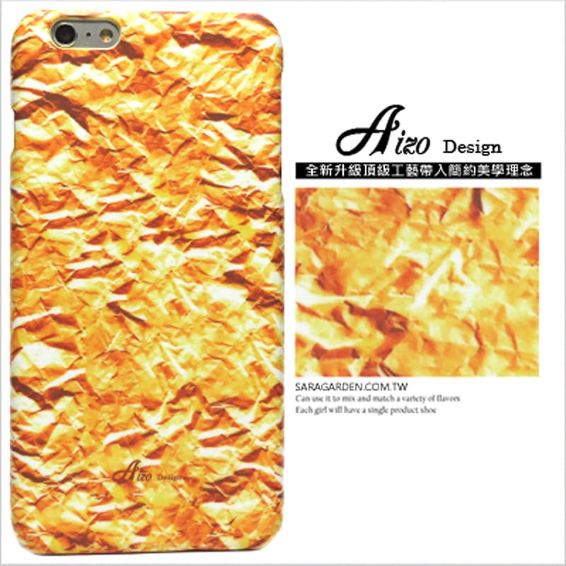 【AIZO】客製化 手機殼 蘋果 iphone7plus iphone8plus i7+ i8+ 高清 仿真 金箔 保護殼 硬殼