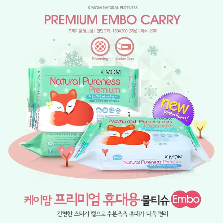 【韓國MOTHER-K】有機自然幼兒濕紙巾--柔花隨身包(20包入)