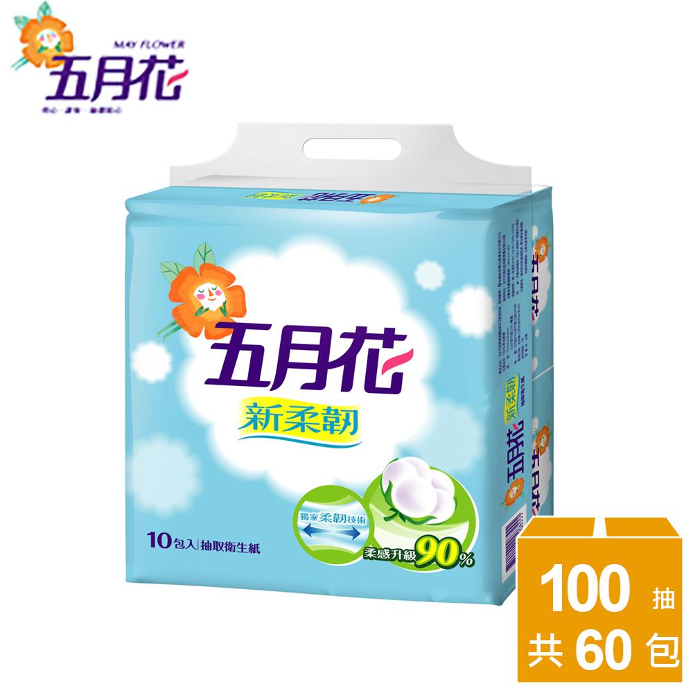 【五月花】新柔韌抽取衛生紙100抽x10包x6袋/箱