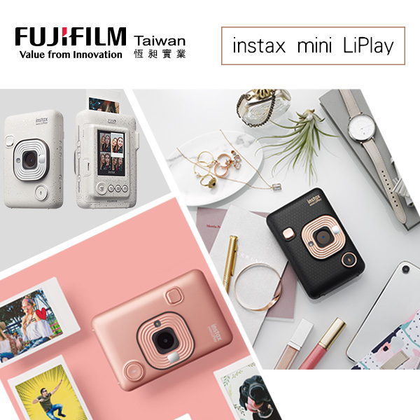 贈原廠束口袋 富士instax mini LiPlay 相印機 (石英白) 全新規格新登場 (公司貨) 保固一年