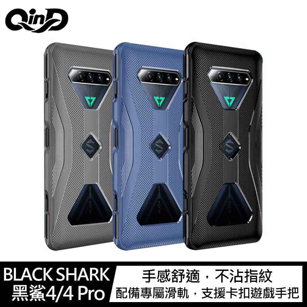 QinD BLACK SHARK 黑鯊4/4 Pro 全包散熱手機殼(藍色)