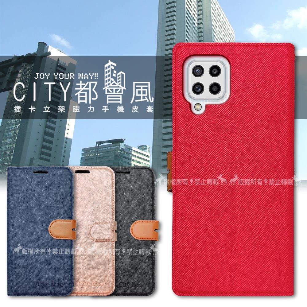 CITY都會風 三星 Samsung Galaxy M32 插卡立架磁力手機皮套 有吊飾孔(瀟灑藍)