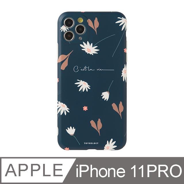iPhone 11 Pro 5.8吋 幽謐雛菊Dark Daisy抗污iPhone手機殼
