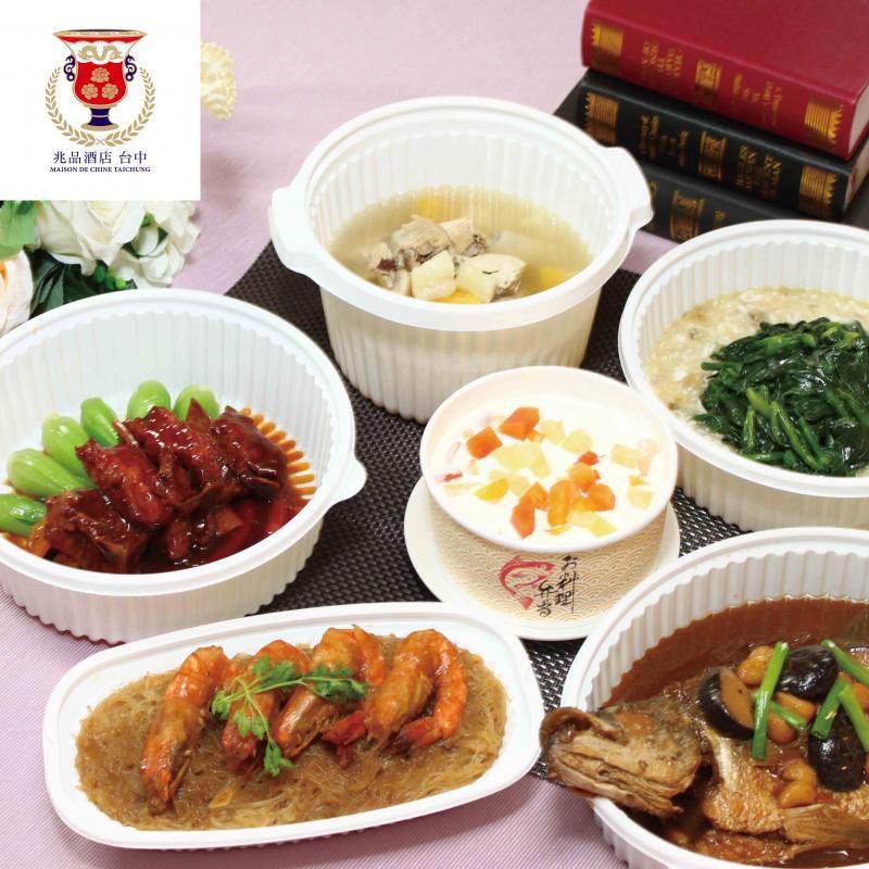 台中【兆品酒店】外帶四人經濟合菜餐券_MO