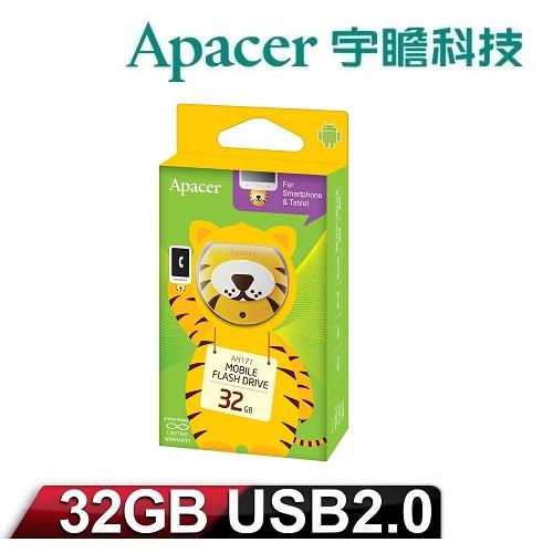 Apacer宇瞻「麻吉動物園」AH171 32GB OTG隨身碟_霸霸虎