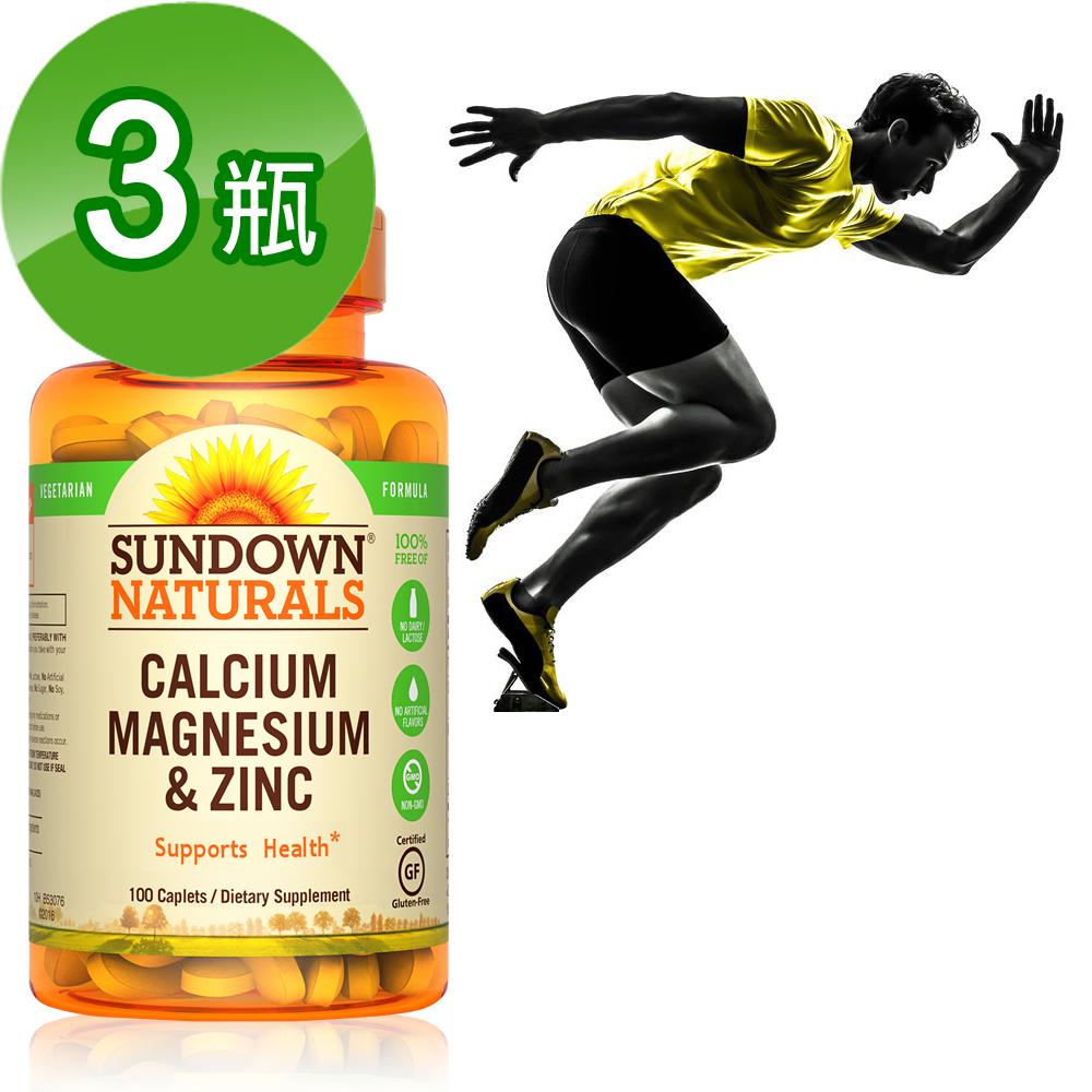 Sundown日落恩賜 勇健鈣鎂鋅綜合錠(100錠/瓶)3入組