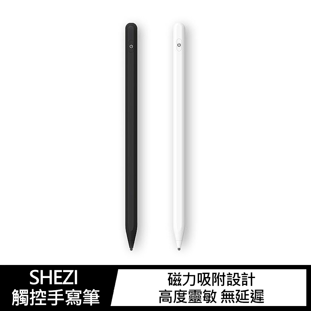 SHEZI 觸控手寫筆(P3通用版)(黑色)