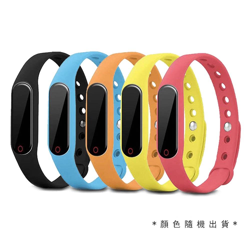 【爸爸節推薦商品】AIKE 心率藍牙智能手環 (顏色隨機出貨)