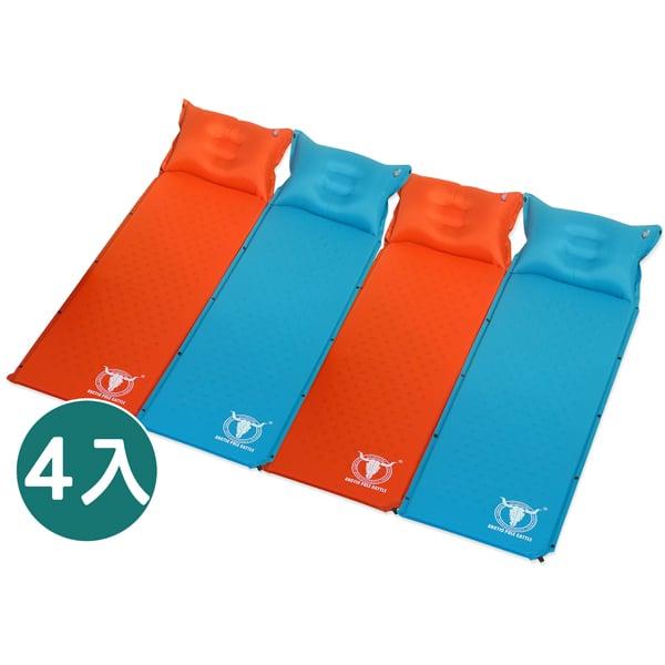 【APC】可拼接自動充氣睡墊-帶自充式頭枕-厚2.5cm-桔紅色x2+藍色x2