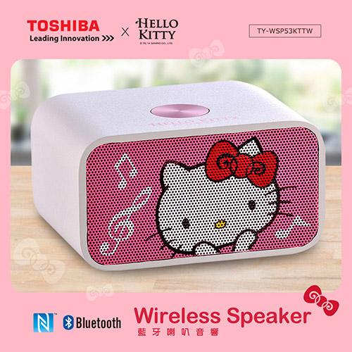 【TOSHIBA東芝】NFC藍芽喇叭音響TY-WSP53KTTW