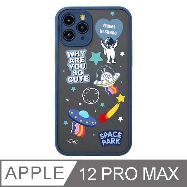 iPhone 12 Pro Max 6.7吋 探險宇宙之旅霧面防摔iPhone手機殼 深邃藍