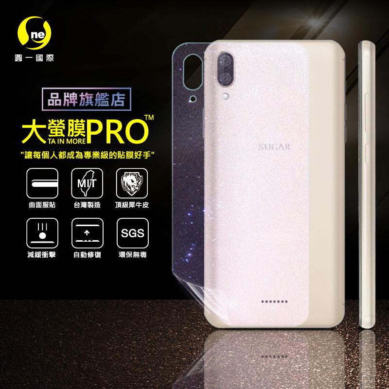 O-ONE旗艦店 大螢膜PRO SUGAR P11 手機背面包膜 鑽面款 台灣生產高規犀牛皮螢幕抗衝擊修復膜
