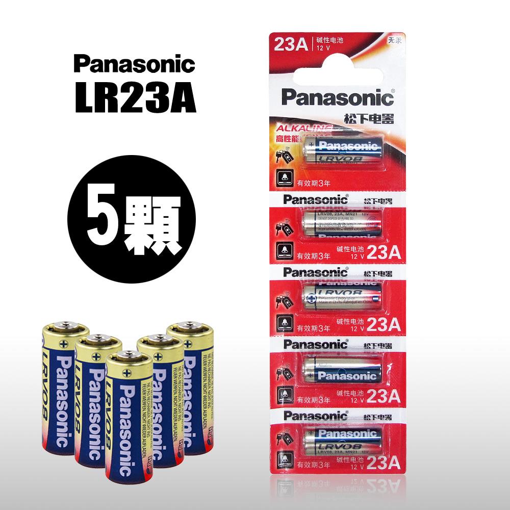 Panasonic國際牌 LR23A LR23 A23 23AE 高性能12V鹼性電池(5顆入)