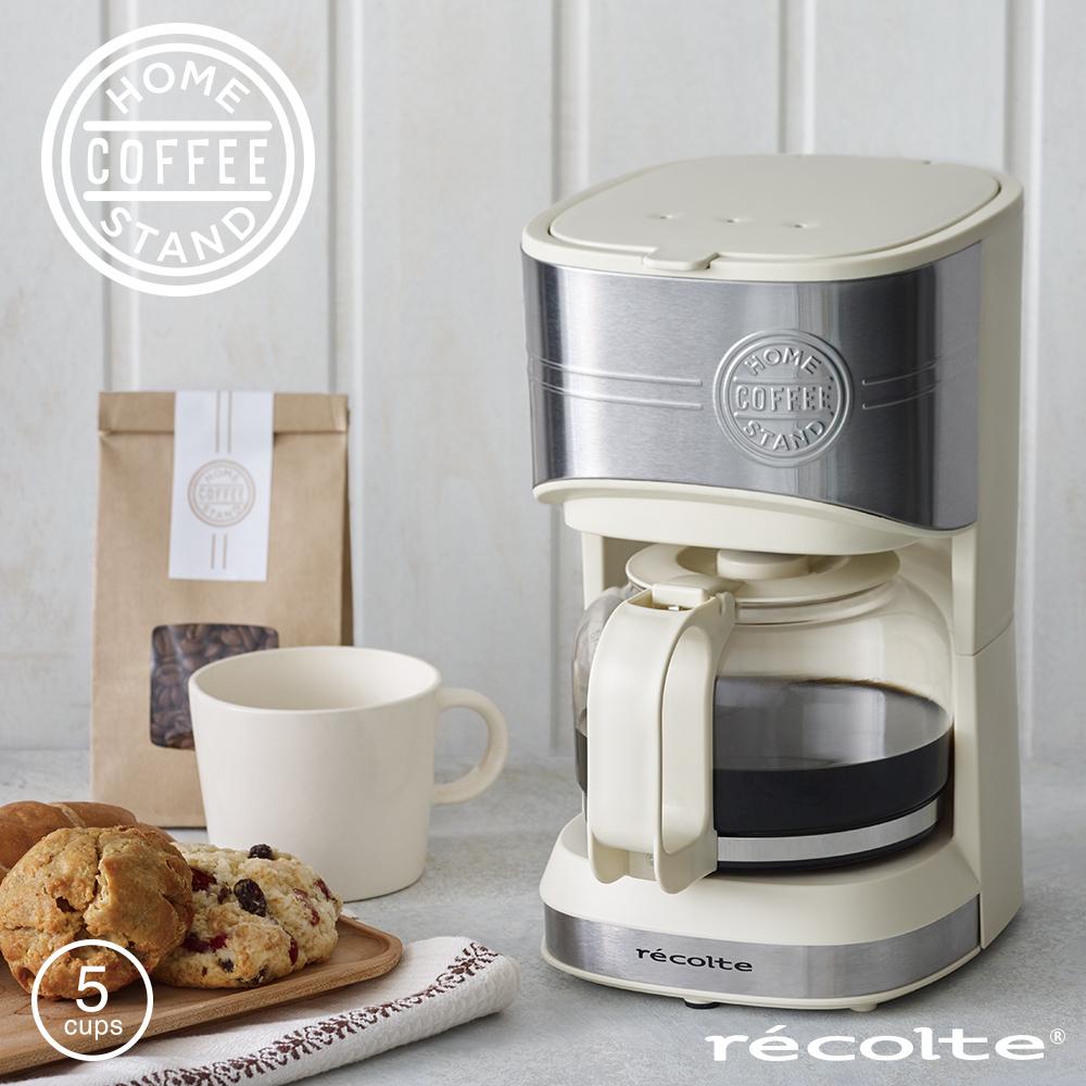 recolte日本麗克特 Home Coffee Stand 經典咖啡機-簡約白
