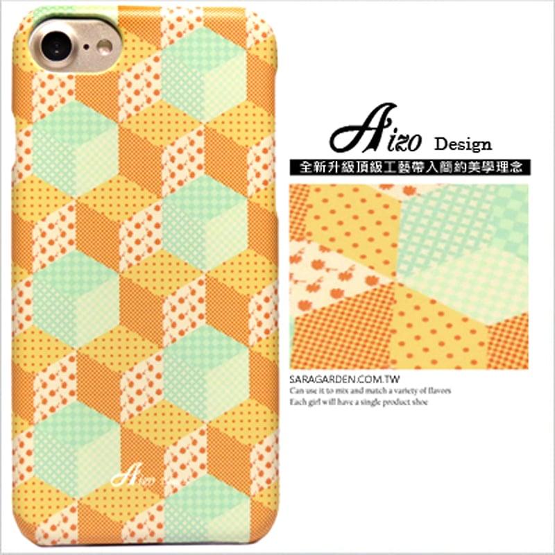 【AIZO】客製化 手機殼 蘋果 iphone7plus iphone8plus i7+ i8+ 幾何 點點 方盒 保護殼 硬殼