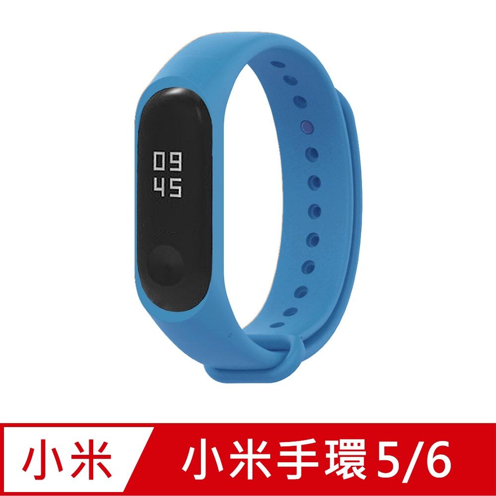 小米手環6代/5代/Amazfit華米 Band 5通用 矽膠運動替換錶帶-湖水藍