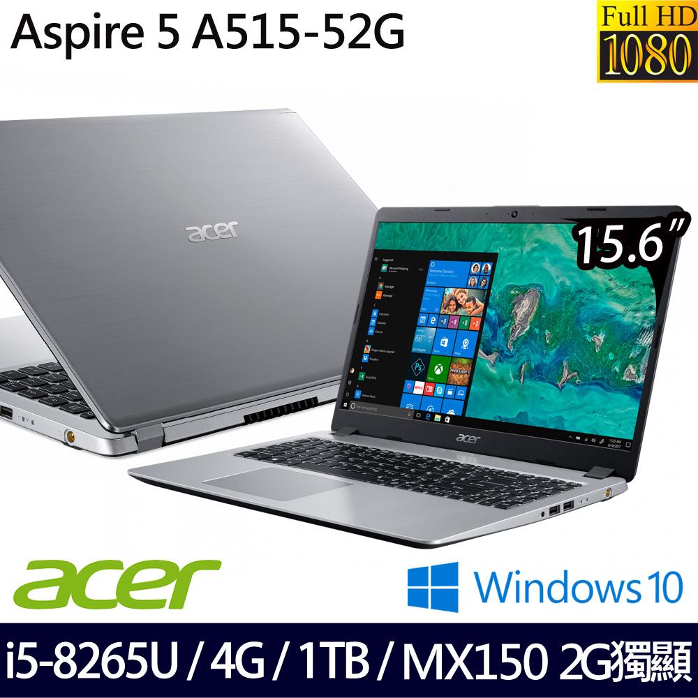《Acer 宏碁》A515-52G-57ZU(15.6吋FHD/i5-8265U/4GB/1TB/MX150/兩年保)