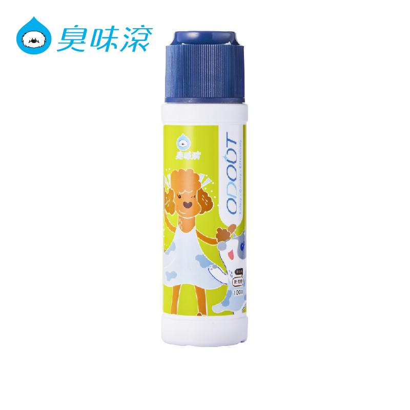 ODOUT臭味滾 寵物專用無香除臭乾洗粉100g