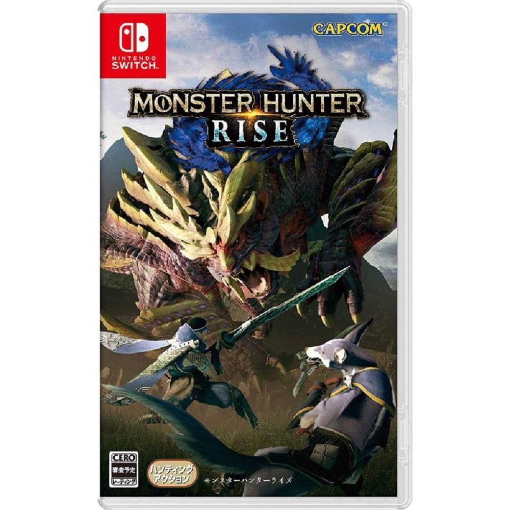 Nintendo Switch魔物獵人崛起中文版