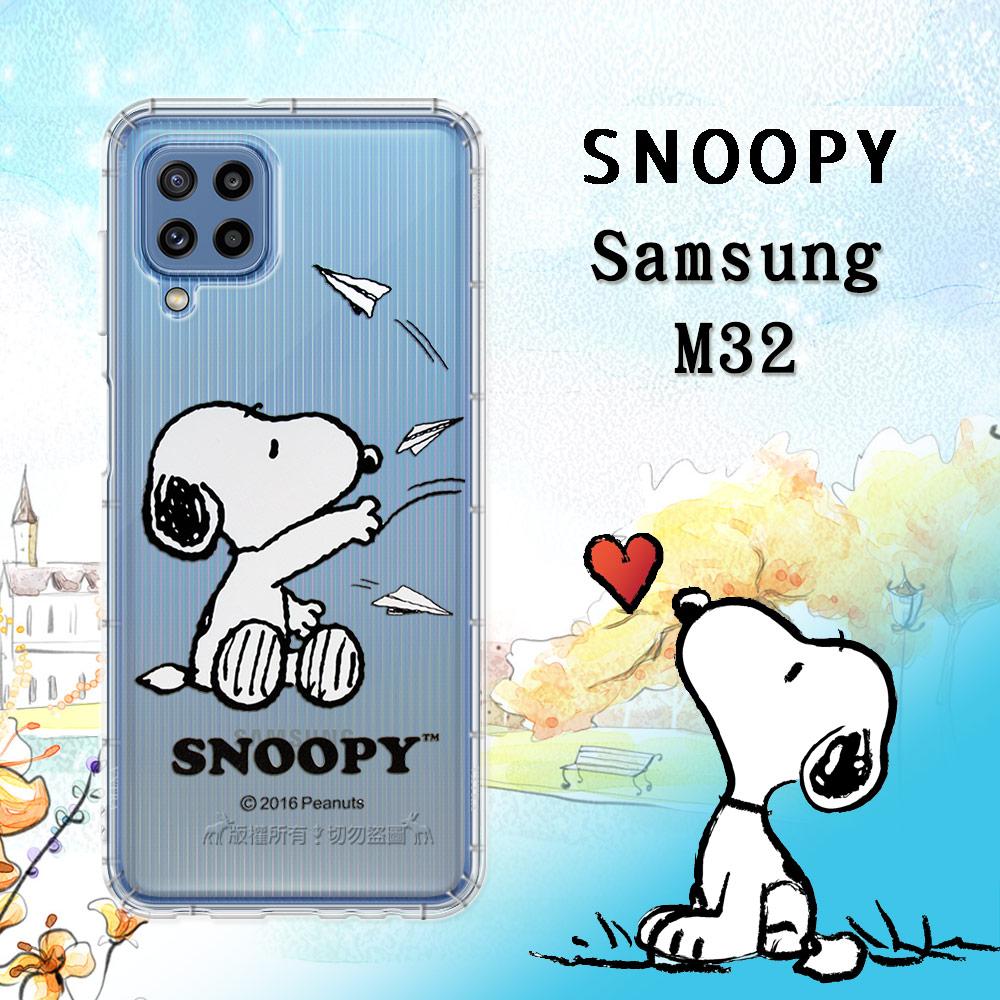 史努比/SNOOPY 正版授權 三星 Samsung Galaxy M32 漸層彩繪空壓手機殼(紙飛機)