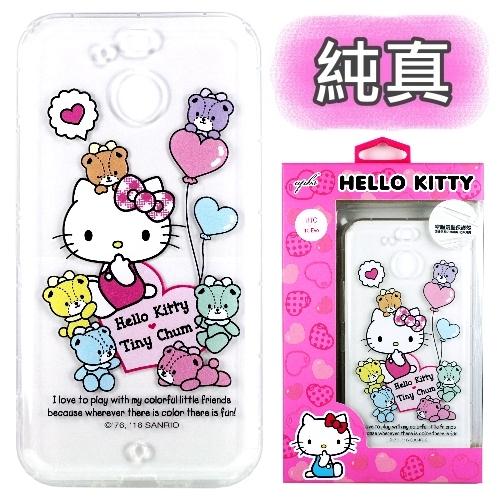 【Hello Kitty】HTC 10 evo 5.5吋 彩繪空壓手機殼 (純真)