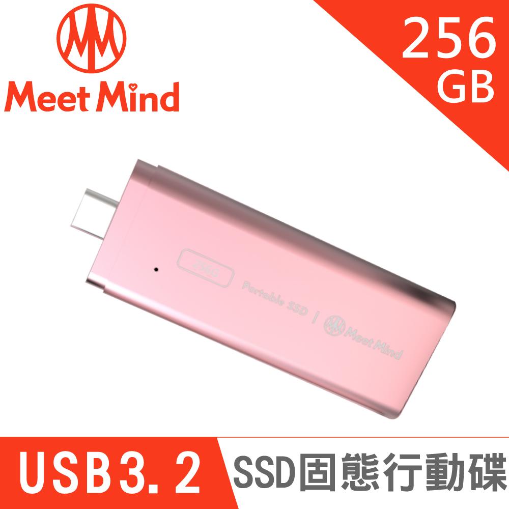 Meet Mind GEN2-02 SSD 固態行動碟 256GB 粉色