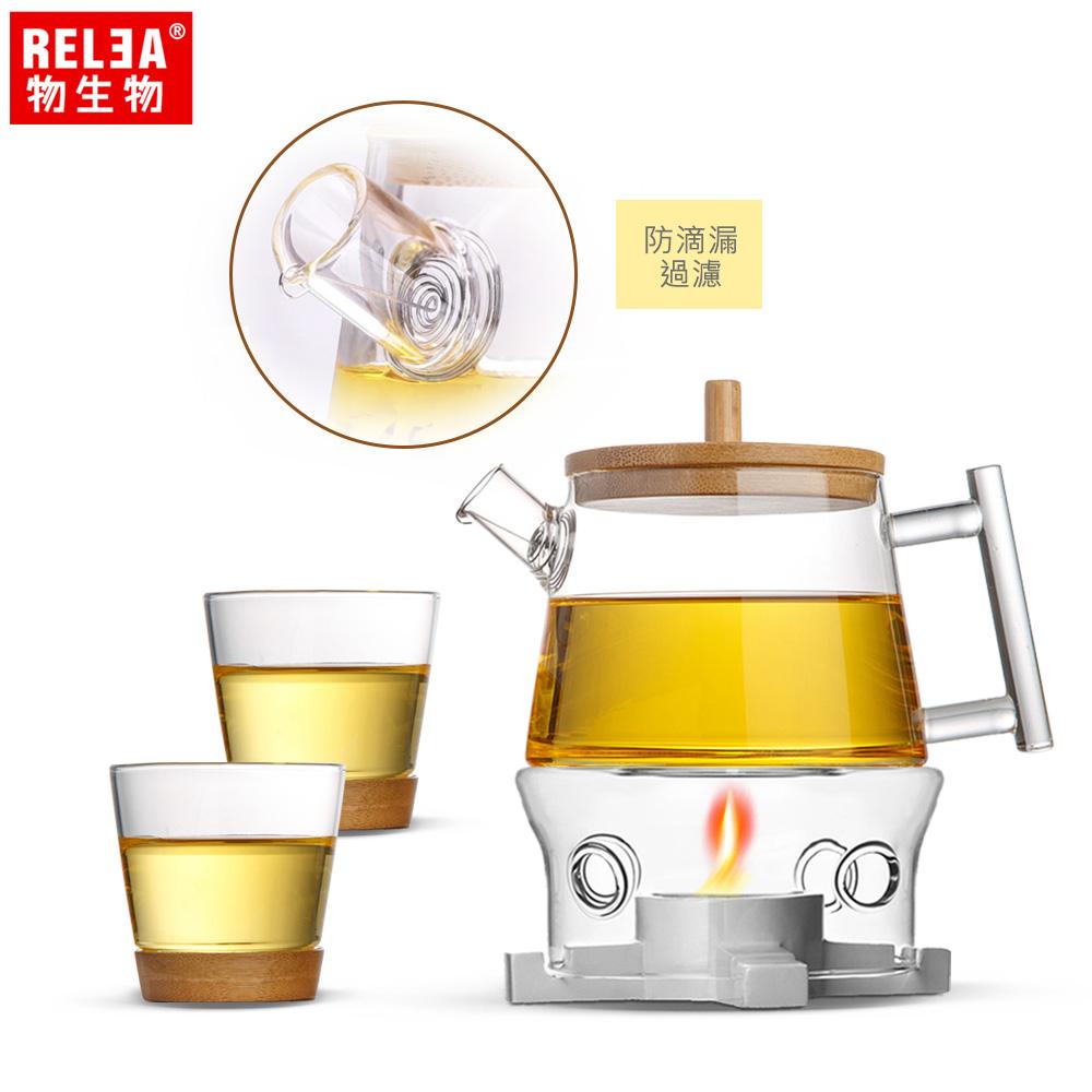 【香港RELEA物生物】500ml竹藝居士品茗壺套裝組(附玻璃耐熱茶爐)