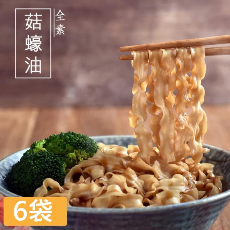【小夫妻拌麵】菇蠔油乾拌麵x6袋(4包/袋)