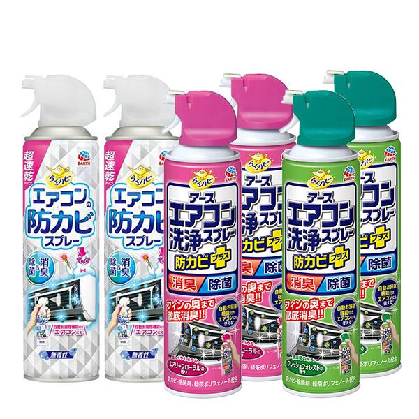 興家安速冷氣清潔雙效 六件組 (粉色洗冷氣x2綠色x2+防霉除菌劑x2)